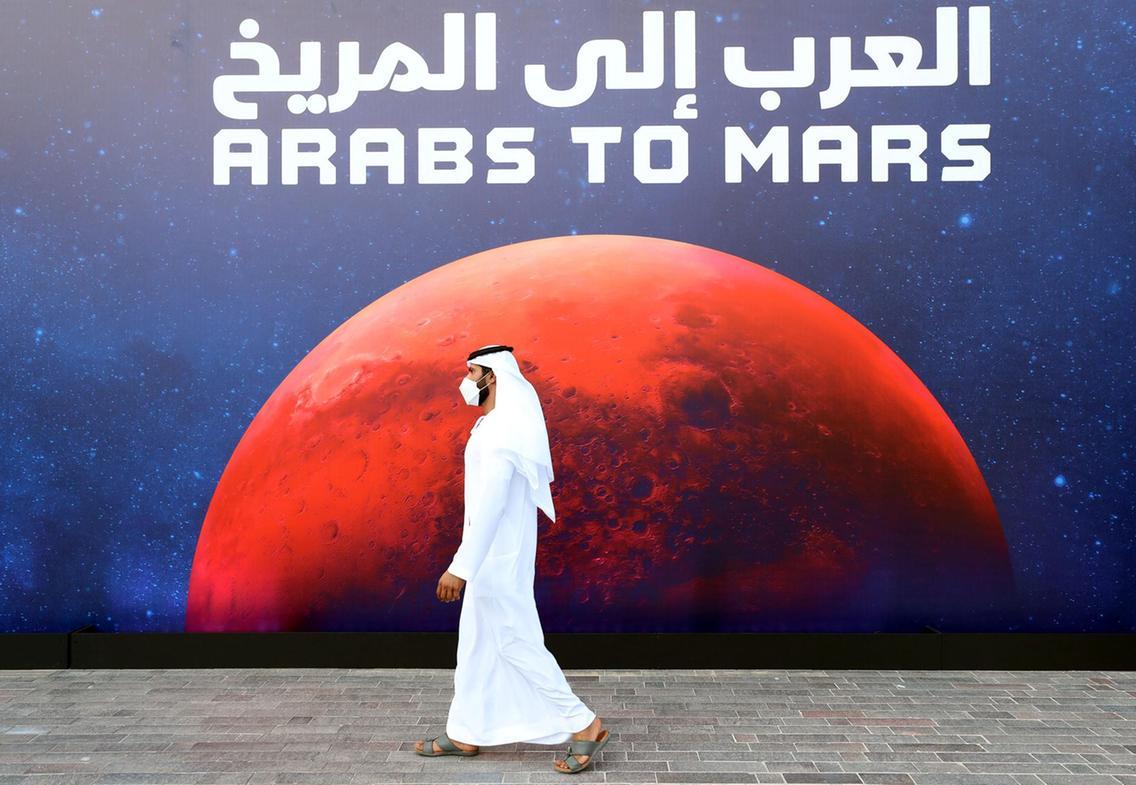 UAE Hope Mars Probe